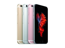 Apple iPhone 6S 128